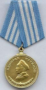 Medaile která mi nebyla dopřána.